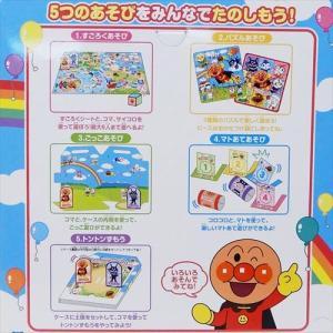 アンパンマン おもちゃ キッズ ホビー 知育玩...の詳細画像2