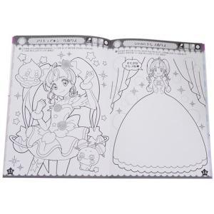 スタートゥインクルプリキュア 知育玩具 女の子向け 塗り絵 ノート