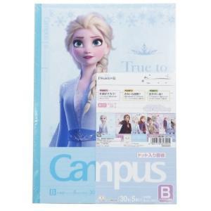 アナと雪の女王 2 キャンパスノート5冊パック 横罫 ノート 6mmB罫 ディズニー グッズ キャラクター|cinemacollection