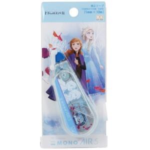 修正テープ アナと雪の女王2 MONO AIR モノエアー ディズニー ブルー トンボ鉛筆 機能性文具|cinemacollection
