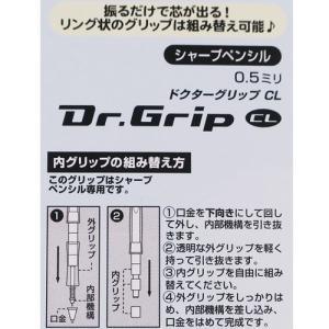 シャーペン パイロット チップ&デール ドクターグリップ 0.5mm ディズニー サンスター文具|cinemacollection|04