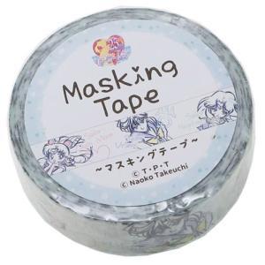 「メール便可」「マスキングテープ」 15mmマステ 美少女戦士 セーラームーン マスキングテープ ラ...
