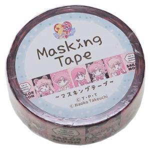 「メール便可」「マスキングテープ」 美少女戦士 セーラームーン 15mmマステ SD グッズ マスキ...