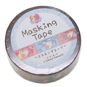 「メール便可」「マスキングテープ」 マスキングテープ 美少女戦士 セーラームーン 15mmマステ サ...