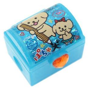 「鉛筆キャップ・鉛筆削り」 鉛筆削り 格安99シリーズ ぽちゃ犬 宝箱型えんぴつけずり ステッドファ...