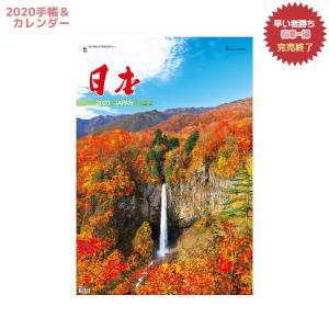 壁掛け カレンダー 2020 年 フィルム フォト DX 日本 JAPAN 大判 写真 日本風景 インテリア 504×742mm|cinemacollection