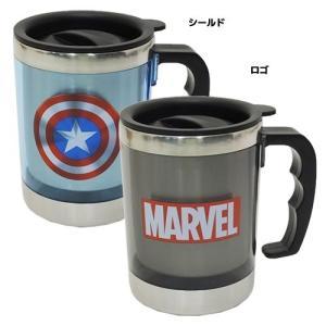 マーベル グッズ ステンレスマグ MARVEL アメリカンコミック マグカップ レッドボックスロゴ キャプテンアメリカ シールド ティーズファクトリー 食器