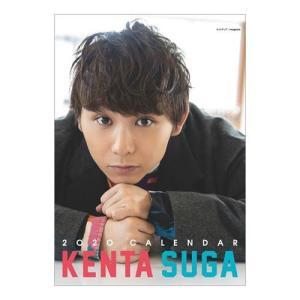 カレンダー 2020年 須賀健太 卓上  A5サイズ 男性タレント 俳優