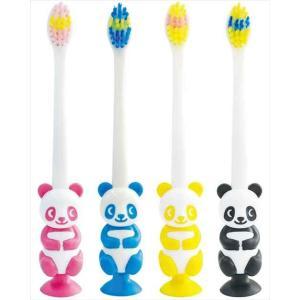 歯ブラシ 吸盤付き歯ブラシ パンダ ユーカンパニー Tooth Brush 可愛い 洗面用具グッズ シネマコレクション|cinemacollection