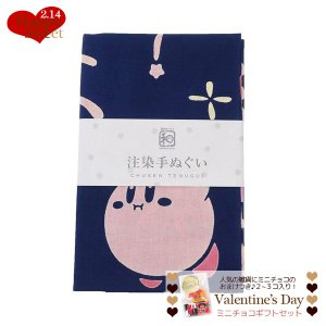 バレンタイン チョコセット 星のカービィ 注染 手ぬぐい 日本たおる カービィと花火 nintendo ミニ チョコレート お菓子つき|cinemacollection