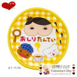 バレンタイン チョコセット おしりたんてい ラウンド ネックポーチ 丸型 ネックパース イエロー  ...