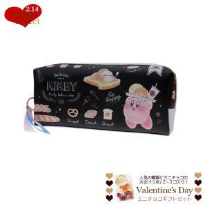 バレンタイン チョコセット 星のカービィ ペンポーチ ツイン ファスナー ペンケース Baker's shop nintendo ミニ チョコレート お菓子つき|cinemacollection