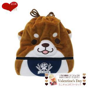 バレンタイン チョコセット 忠犬もちしば 巾着袋 ぬいぐるみ きんちゃく おかか いぬ ミニ チョコ...