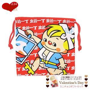 バレンタイン チョコセット 出前一丁 巾着袋 きんちゃくポーチ 出前坊や アップ  ミニ チョコレー...