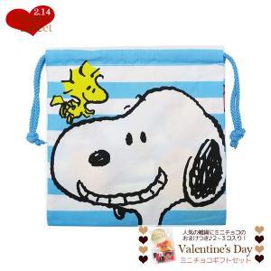 バレンタイン チョコセット スヌーピー 巾着袋 きんちゃくポーチ ボーダー ピーナッツ ミニ チョコ...