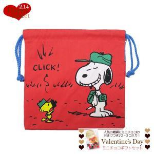 バレンタイン チョコセット スヌーピー 巾着袋 きんちゃくポーチ CLICK ピーナッツ ミニ チョ...