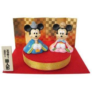 雛人形 キャラクター ミッキー&ミニー ちりめん台ひな人形 吉徳 ディズニー Disneyの画像