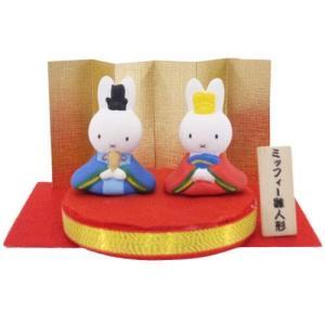 キャラクターひな人形 ミッフィー 丸台雛(コンパクトサイズ) 吉徳 ひな祭り ギフト雑貨 キャラクター グッズ 通販|cinemacollection