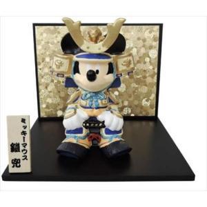ミッキーマウス 五月人形 武者人形(鎧兜) ディズニー Disney  吉徳 端午の節句