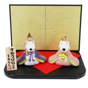 スヌーピー & ベル 雛人形 キャラクター グッズ 磁器製 ひな人形 ピーナッツの画像
