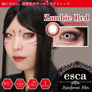 エスカ ホラーコンタクトレンズ ゾンビレッド Zombie Red ES007(1枚入)度あり・度なし|充血し血走った赤い目 カラコン コスプレ 特殊メイク SFX|cinemasecrets