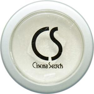 ハリウッドライツ(ラメ入りパウダー) White lce HL017   アイシャドー,チーク,アートメイク,ボディパウダー cinemasecrets