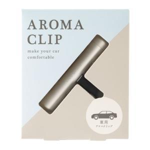 アロマクリップ 車用 シルバー ドライブアロマ 運転中 アロマ 生活の木|cinnamonleaf