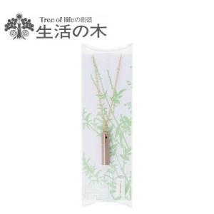 アロマネックレス ゴールド アロマ  精油 携帯 手軽 生活の木|cinnamonleaf