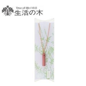 アロマネックレス ローズゴールド  アロマ  精油 携帯 手軽 生活の木|cinnamonleaf