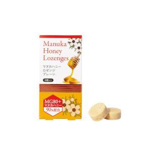 マヌカハニー ロゼンジ キャンディー タブレット 生活の木 8個入り 喉の痛い人へ 予防に|cinnamonleaf