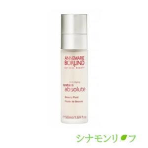 アブソルート ビューティフルイッド アンネマリー 化粧水 オーガニック 50ml|cinnamonleaf