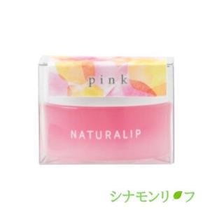 カラーリップバーム ピンク 自然由来 ナチュラル 生活の木|cinnamonleaf