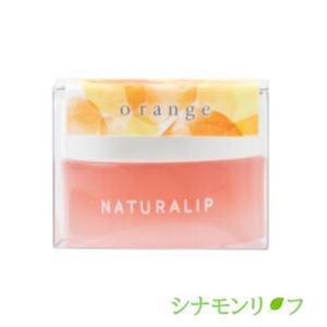 カラーリップバーム オレンジ 自然由来 ナチュラル 生活の木|cinnamonleaf