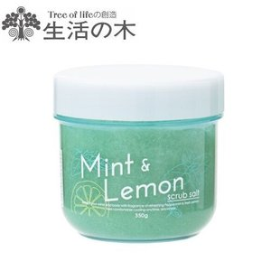 ミント&レモン スクラブソルト ボディー マッサージ アロマ 生活の木 350g cinnamonleaf
