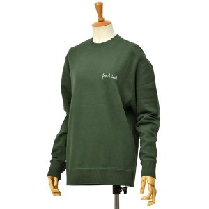 Maison Labiche【メゾン ラビッシュ】スウェット FRENCH TOUCH IMPERIAL GREEN コットン グリーン|cinqessentiel