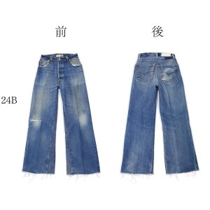 RE/DONE【リダン】Levi's ワイドカットオフデニム 1120WLC HIGH RISE WIDE LEG CROP INDIGO コットン ブルー cinqessentiel 11