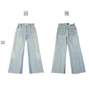 RE/DONE【リダン】Levi's ワイドカットオフデニム 1120WLC HIGH RISE WIDE LEG CROP INDIGO コットン ブルー cinqessentiel 12