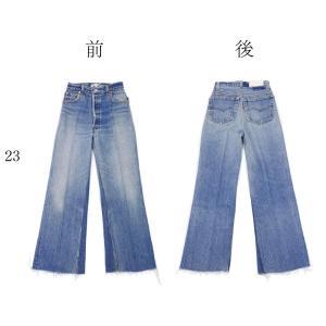 RE/DONE【リダン】Levi's ワイドカットオフデニム 1120WLC HIGH RISE WIDE LEG CROP INDIGO コットン ブルー cinqessentiel 09