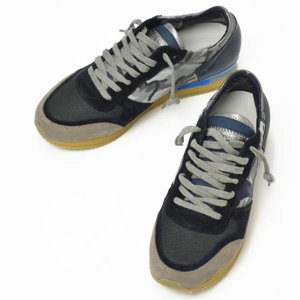 【送料無料】PHILIPPE MODEL【フィリップモデル】 スニーカー Specia Classic SPLU CX01  suede nylon  leather camouflage GREY NAVY (スエード ナイロン)|cinqueunaltro