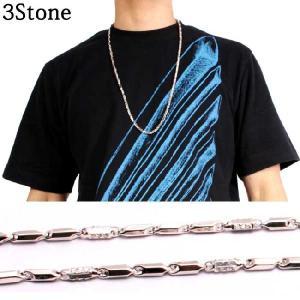 シルバー 925 ネックレス 3ストーン付 750mm Silver 925 ball Necklace Three stones 750mm|cio