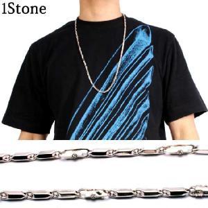 シルバー 925 ネックレス 1ストーン付 750mm Silver 925 ball Necklace One stones 750mm|cio