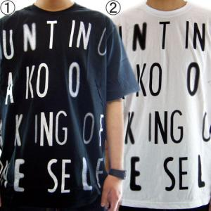 AKOO(A King Of Oneself) ILLUSION S/S T-Shirt Caviar White エーケーオーオー(ア キング オブ ワンセルフ) イリュージョン S/S Tシャツ キャビア,ホワイト|cio