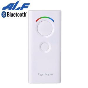 アルフ サイクロプス CCD バーコードリーダー ブルートゥース I/F ホワイト ALF Cyclops CCD Barcode Reader Bluetooth I/F White|cio