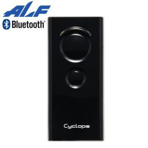 アルフ サイクロプス CCD バーコードリーダー ブルートゥース I/F ブラック ALF Cyclops CCD Barcode Reader Bluetooth I/F Black|cio