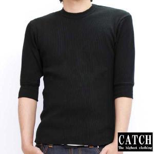 キャッチ サーマル ハーフスリーブ Tシャツ ブラック CATCH THERMAL HALF SLEEVE TEE Black|cio