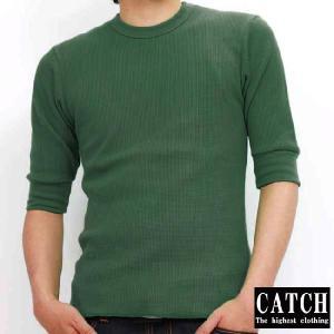 キャッチ サーマル ハーフスリーブ Tシャツ カーキ CATCH THERMAL HALF SLEEVE TEE Khaki|cio