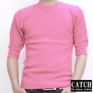 キャッチ  サーマル ハーフスリーブ Tシャツ ピンク CATCH THERMAL HALF SLEEVE TEE Pink|cio