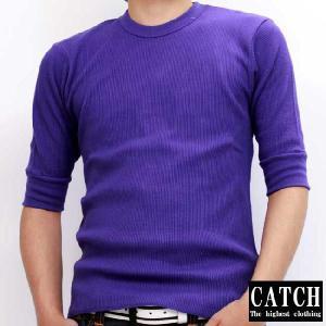 キャッチ  サーマル ハーフスリーブ Tシャツ パープル CATCH THERMAL HALF SLEEVE TEE Purple|cio