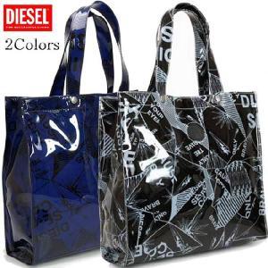 【訳ありアウトレット】 ディーゼル ナイロントートバッグ X00013 2カラーズ Diesel Nylon Tote bag X00013 2Colors|cio