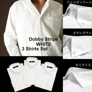 Dobby Stripe White080100012 ホワイトシャツ3枚セット/ドビーストライプ|cio
